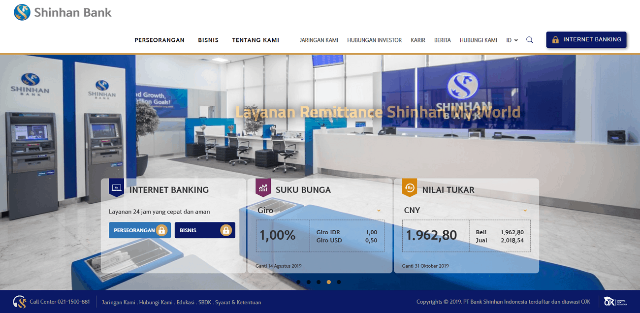 PT Bank Shinhan Indonesia 홈페이지 화면