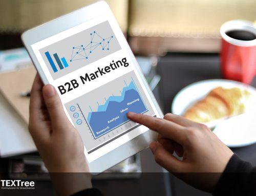 2021 B2B 디지털 마케팅 트렌드
